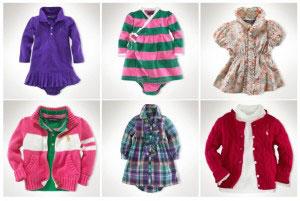 Детски дрехи за подарък