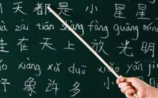 Превод на търговски текстове на китайски език