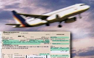 Резервирай онлайн самолетни билети - бързо, лесно и удобно