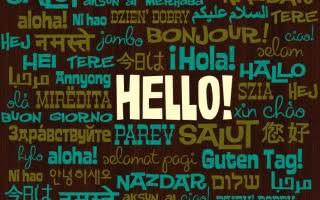 Здравейте!