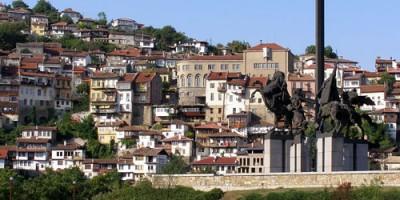 Велико Търново – минало и съвремие