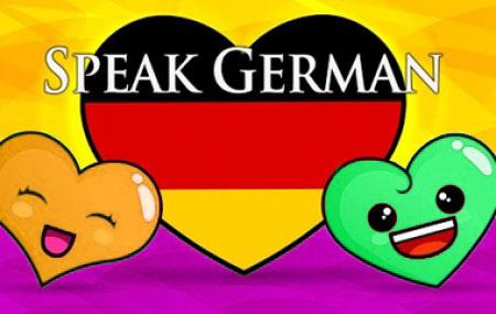 Защо да учим немски език?