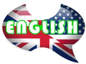 Английски език – мода или необходимост