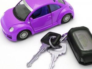 Автокаското е застраховка, чието покритие вие можете да изберете сами