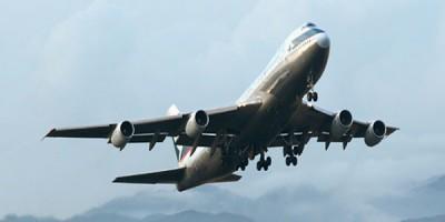 Защо е трудно да следим цените на самолетните билети?