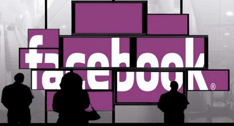 Видео Фейсбук реклама - Основи