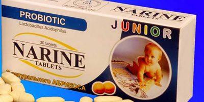 Ацидофилно мляко Нарине
